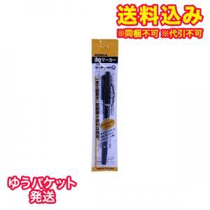 1本で太細両用が使える便利な油性マーカーです。また、極太から極細までの線幅やインク色のラインナップが...