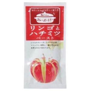 りんごとはちみつを合わせたフルーティな甘みのあるカレー用調味料です。使いやすく、なじみやすいペースト...