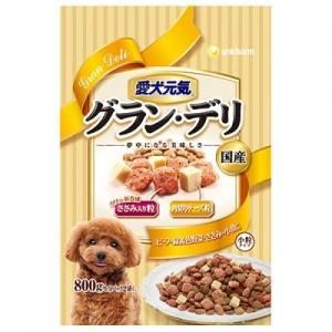 愛犬元気  グラン・デリ  成犬用  ささみ入り粒・角切りチーズ粒入り  800g