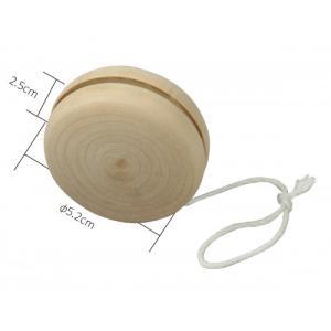 アーテック 木製コンパクトヨーヨー※取り寄せ商品(注文確定後6-20日頂きます) 返品不可