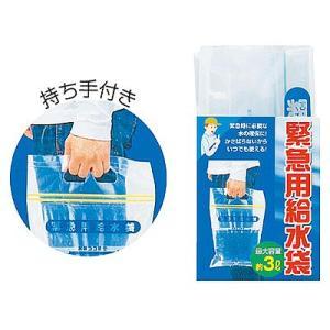 アーテック 緊急用給水袋 3L※取り寄せ商品(注文確定後6-15日頂きます) 返品不可|ladydrugheartshop
