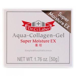 【医薬部外品】ドクターシーラボ 薬用アクアコラーゲンゲル スーパーモイスチャーEX ミニ 50g