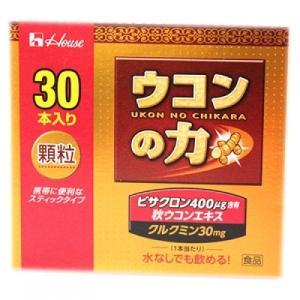 秋ウコンの健康成分を凝縮したウコンエキス配合食品です。