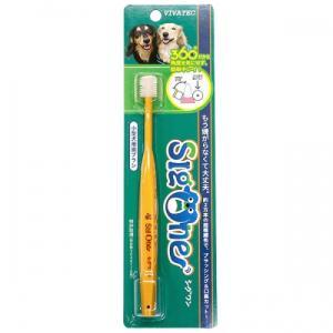 シグワン小型犬用歯ブラシ 1個※取り寄せ商品(注文確定後6-20日頂きます) 返品不可