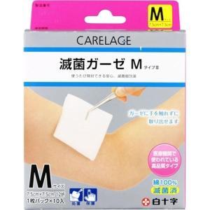 使うたび開封できる安心、個包装の滅菌ガーゼです。ガーゼに手を触れずに取り出せます。7.5cm×7.5...