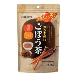 オリヒロ ダイエットごぼう茶 20包|ladydrugheartshop