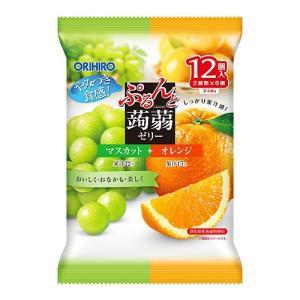 オリヒロ ぷるんと蒟蒻ゼリー パウチ マスカット+オレンジ (20g×12個入)※取り寄せ商品(注文確定後6-20日頂きます) 返品不可