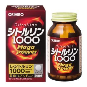オリヒロ シトルリン Mega Power 1000 240...