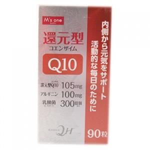 エムズワン 還元型コエンザイム Q10 90粒...