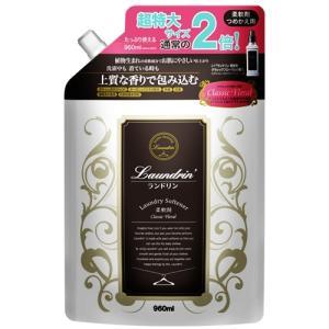 着る香水という発想で作られた、パフュームのような、上質でエレガントな香りが持続する柔軟剤です。