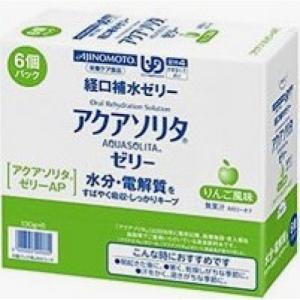味の素 アクアソリタゼリー AP(りんご風味) 130g×6個パック