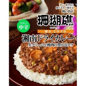 噂の名店 湘南ドライカレー お店の中辛 150g×5個