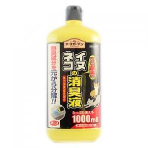 アースガーデン イヌネコの消臭液 1000ml|ladydrugheartshop