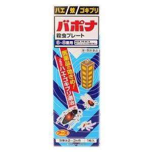 【第1類医薬品】バポナ 殺虫プレート 1枚入