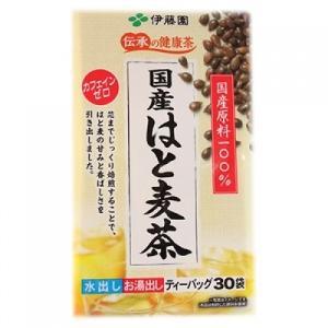 伊藤園 伝承の健康茶 国産はと麦茶 ティーバッグ (4g×30袋)|ladydrugheartshop