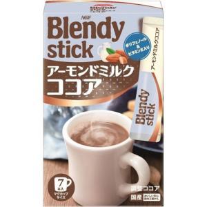 ブレンディ  スティック  アーモンドミルク  ココア  (11g×7本)
