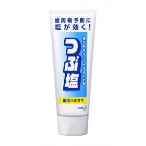 【医薬部外品】花王 つぶ塩 薬用ハミガキ スタンディングチューブ 180g
