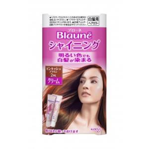 【医薬部外品】ブローネ シャイニングヘアカラー スタイリッシュ クリーム ピンキッシュブラウン 2PK