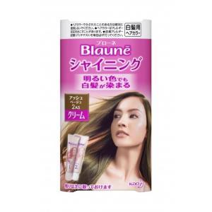 【医薬部外品】明るい色でも白髪まで美しく染まる。気になる部分はもちろん、髪全体にもなじませやすい、の...