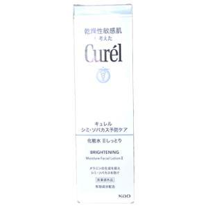 乾燥性敏感肌を考えた低刺激性の美白化粧水。化粧水II(ノーマルな使用感)はしっとり潤う使い心地。