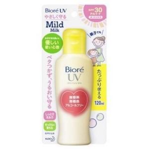 ビオレさらさらUVマイルドケアミルクは、お子様と一緒に使える弱酸性の全身用日焼け止めです。