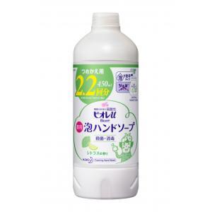 【医薬部外品】ビオレU 泡で出てくるハンドソープ シトラスの香り つめかえ用 450ml ladydrugheartshop