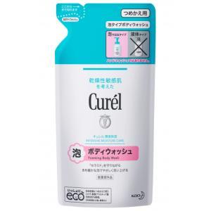 【医薬部外品】キュレル 泡ボディウォッシュ 詰...の関連商品6