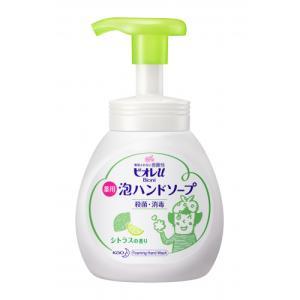 【医薬部外品】ビオレu 泡ハンドソープ シトラスの香り 250ml ladydrugheartshop