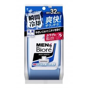 【医薬部外品】メンズビオレ 薬用デオドラント ボディシート 32枚