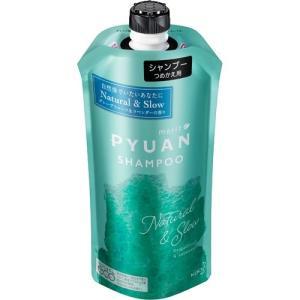 メリットピュアン ナチュラル&スロー シャンプーつめかえ用 グレープフルーツ&ラベンダーの香り 340ml