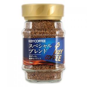 キーコーヒー インスタントコーヒー スペシャルブレンド 90g|ladydrugheartshop