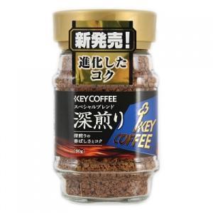 キーコーヒー インスタントコーヒー スペシャルブレンド 深煎り 90g ladydrugheartshop