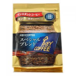 キーコーヒー スペシャルブレンド 詰替用 70g ladydrugheartshop