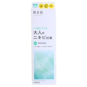 肌美精 大人のニキビ対策 薬用美白化粧水 200ml...