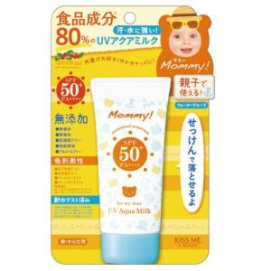 マミーUVアクア ミルク 50g※取り寄せ商品...の関連商品5