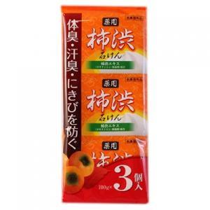 【医薬部外品】薬用柿渋石鹸 3個入|ladydrugheartshop