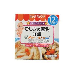 にこにこボックス ひじきの煮物弁当 60g×2個入り 12ヶ月頃からの商品画像|ナビ