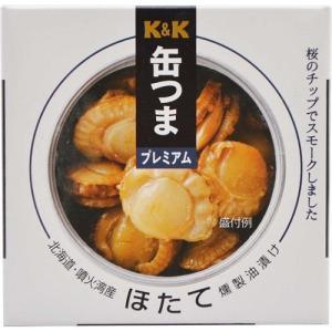 K&K 缶つまプレミアム 北海道ほたて...の関連商品2