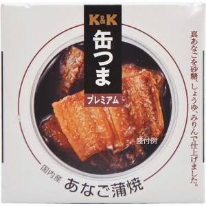 K&K 缶つまプレミアム 国内産あなご蒲...の商品画像