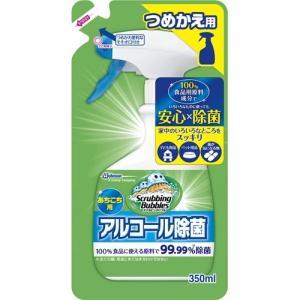 食品に使える原料から作られている除菌スプレーです。主成分がアルコールなので乾きやすく、素早く除菌でき...