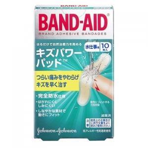 バンドエイド キズパワーパッド 水仕事用 10枚入りの関連商品1