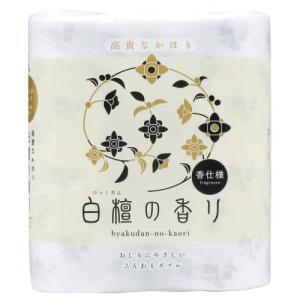 白檀の香りトイレットペーパー 4R(ダブル)※取り寄せ商品(注文確定後6-20日頂きます) 返品不可|ladydrugheartshop