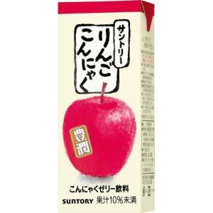 サントリー りんごこんにゃく 250ml(紙パック)×24個※取り寄せ商品(注文確定後6-20日頂きます) 返品不可|ladydrugheartshop