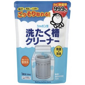 洗濯槽の裏側に隠れた黒カビ、汚れニオイをしっかり洗浄し、除菌効果で洗濯槽を清潔に保ちます。