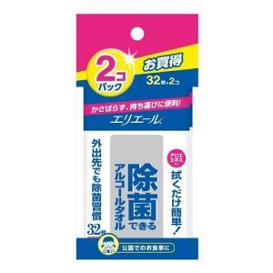 エリエール 除菌できるアルコールタオル 携帯用 (32枚入×2個パック)|ladydrugheartshop