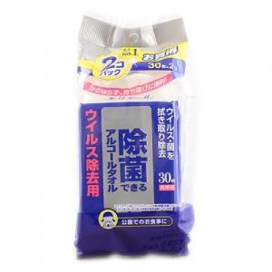 エリエ−ル  除菌できるアルコールタオル ウィルス除去用 携帯用 (30枚×2個)|ladydrugheartshop
