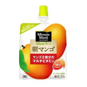 コカ・コーラ ミニッツメイド 朝マンゴ 180g×6個|ladydrugheartshop