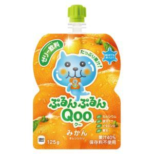 コカコーラ ミニッツメイド ぷるんぷるんQOO(クー) みかん味 125g×6個|ladydrugheartshop