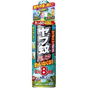 【防除用医薬部外品】ヤブ蚊バリア 480ml|ladydrugheartshop