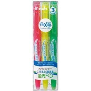 勉強していて大事なところには、蛍光ペンで目印を。消せるボールペンでおなじみのフリクションシリーズと同...